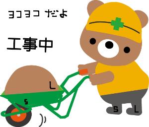 usdjpy - アメリカ ドル / 日本 円 後片付けしていますので、あと2分お待ちください。