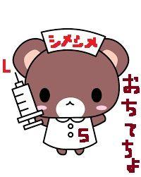usdjpy - アメリカ ドル / 日本 円 しぶといなぁ~  「看護婦さぁーーーーーん!」  お次はタランチュラの毒盛り入れて持ってきてくださぁ