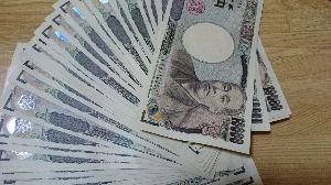 usdjpy - アメリカ ドル / 日本 円 決まった金額がFXの口座に貯まったら絶対にジャパ銀に掻き出すよ。  これはをやぶると価値観が狂うから