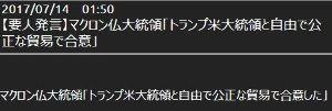 usdjpy - アメリカ ドル / 日本 円 トランプさんを信用するのは危険・・・