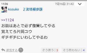 usdjpy - アメリカ ドル / 日本 円 りんごちゃんも気をつけますが、 彼にも同様に注意をお願いします❤ あなた方は片方の肩を持つ不平等な要