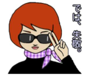 usdjpy - アメリカ ドル / 日本 円 みょうな煽りに負けず、利益を掴んだ方 おめでとうございます。  私は、後乗りで、頂きました。 ポジを