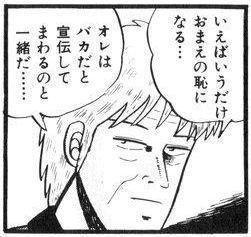 usdjpy - アメリカ ドル / 日本 円 .