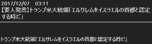 usdjpy - アメリカ ドル / 日本 円 トランプさんの発言しても、あまり動かないね・・・ 寝よう