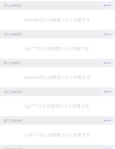 usdjpy - アメリカ ドル / 日本 円 (・_・