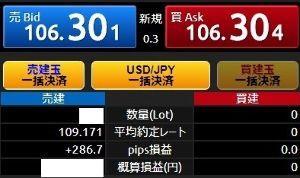 usdjpy - アメリカ ドル / 日本 円 2時頃に大きく上がったから底なのかなと思ったけど、 やっぱ最低でも4時間足が雲に入るまではS継続かな
