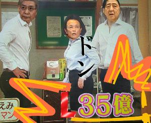 usdjpy - アメリカ ドル / 日本 円 ( ´Д`)y━・~~関西人は喋ってL35億!!!