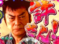 usdjpy - アメリカ ドル / 日本 円 はい、おやすも。 みんな、仲良くしなくちゃ・・