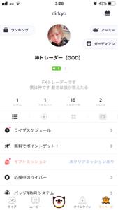 usdjpy - アメリカ ドル / 日本 円 あ、ちなみに17てゆう配信アプリ知ってますか? 僕そこで顔出し配信しようと思うので皆さん是非見てくだ