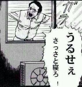 usdjpy - アメリカ ドル / 日本 円 ・