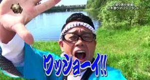usdjpy - アメリカ ドル / 日本 円 プットでワッショイ!  わはは