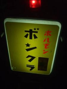 usdjpy - アメリカ ドル / 日本 円 大丈夫ですか?  見失なってませんか?  アタフタハラハラしてるならしばらく付き合わないで仕切り直し