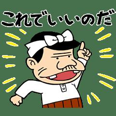 usdjpy - アメリカ ドル / 日本 円 エリオット天井&フィボ天井、買い利確。