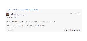 usdjpy - アメリカ ドル / 日本 円 ぎゃははははwww