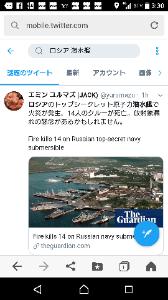 usdjpy - アメリカ ドル / 日本 円 twitterは強いなあ