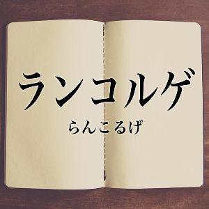 usdjpy - アメリカ ドル / 日本 円 明日の朝が楽しみだわい( ゚Д゚)  フラクラはまず無いだろうけど、神経質でボラタイルな展開になるだ