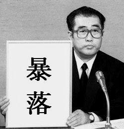 usdjpy - アメリカ ドル / 日本 円 令和が始まって4ケ月余り。  令和初のブラックマンデー。  105円ロスカ雨嵐で日本時間  104円