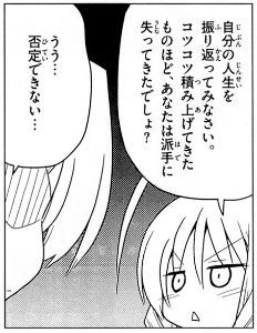 usdjpy - アメリカ ドル / 日本 円 そういうこと