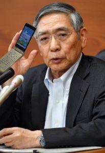 usdjpy - アメリカ ドル / 日本 円 (´-`).。oOモメンタム維持する為にガラケーですからっ!っ!  mova一択っ!っ!