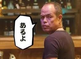 usdjpy - アメリカ ドル / 日本 円 あるよ
