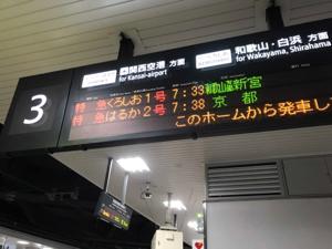 usdjpy - アメリカ ドル / 日本 円 本日や気無し! 白浜アドベンチャーワールドまで、パンダ見てきます。