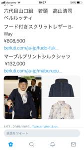 usdjpy - アメリカ ドル / 日本 円 こんなじーさんですら素敵なお洋服着てるのに、お前らときたら…