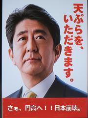 usdjpy - アメリカ ドル / 日本 円 皆さん!儲かってますか~?