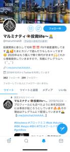 usdjpy - アメリカ ドル / 日本 円 やっぱ聞きました❓マルミナティさん凄いですよね!