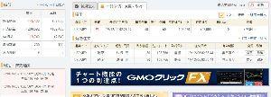 usdjpy - アメリカ ドル / 日本 円 寝てたけど、目が覚めてしまったナリ。 したら、決済メール来ちゃった。