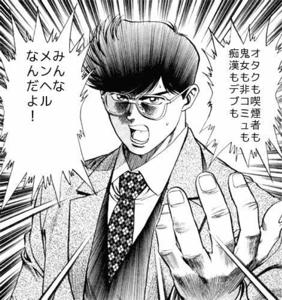 usdjpy - アメリカ ドル / 日本 円 115円爆笑🤣⤴️⤴️⤴️💩