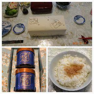 usdjpy - アメリカ ドル / 日本 円 噂の60㌘10,000円ふりかけ  食べてみました。  ふわふわ、口の中でトロける。  1㌘1,70