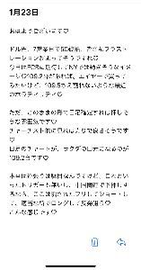 usdjpy - アメリカ ドル / 日本 円 ほっほっほ・・♪・・パイセン最高・・><・・