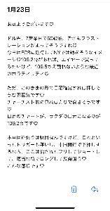 usdjpy - アメリカ ドル / 日本 円 昨日の・・ふたこぶ・・ラクダの・・口元・・