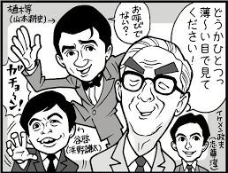 usdjpy - アメリカ ドル / 日本 円 責任は、取れんけど。