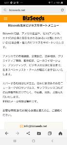 usdjpy - アメリカ ドル / 日本 円 成功者になりたいなら、最強の国、アメリカで、商売するしかない‼️