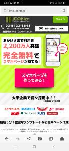 usdjpy - アメリカ ドル / 日本 円 QRコード付き無料スマホページを作成してみたら?