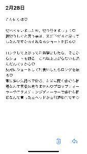 usdjpy - アメリカ ドル / 日本 円 みんな・・強気だなあ・・ パイセンも・・>< 怖えわ・・FX
