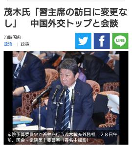usdjpy - アメリカ ドル / 日本 円 自民党は中国に乗っ取られましたね。