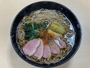 usdjpy - アメリカ ドル / 日本 円 下窓願って食べようっと。