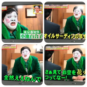usdjpy - アメリカ ドル / 日本 円 くーちゃんまんだー?(´・ω・`)?