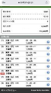 usdjpy - アメリカ ドル / 日本 円 アーモンドアイには・・競馬をなめるな・・その距離には・・その距離が・・ 強い馬が・・他にも・・いると