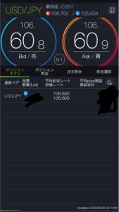 usdjpy - アメリカ ドル / 日本 円 S入りましたッッッ!!!