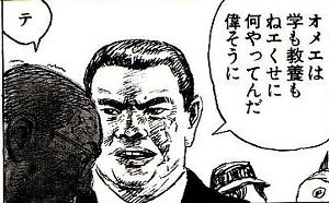 usdjpy - アメリカ ドル / 日本 円 あほのkin・・お前 7月14日の19:25分のコメ(596)に  今の 日本の政府は 財政健全化を