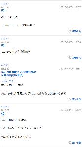 usdjpy - アメリカ ドル / 日本 円 23時に落ちるはずが、途中から金曜日までに落ちるに訂正(^^)