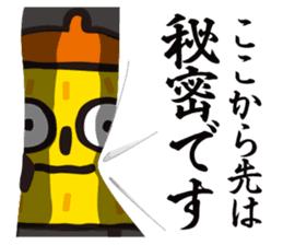 2351 - (株)ASJ ・