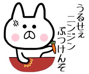 2432 - (株)ディー・エヌ・エー ↓
