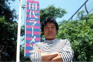 2432 - (株)ディー・エヌ・エー さすが、豚丸氏  藤沢にあったラーメン屋 よく知ってる  >>予想 >打率 384