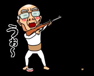 2432 - (株)ディー・エヌ・エー >暴れる分析屋
