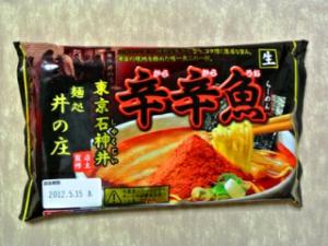 2432 - (株)ディー・エヌ・エー >あらゆる食べ物の画像は幸せになりますよ。  唯一の例外がこちら↓