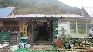 お仲間募集してます。(長野県東北信) 春に行きたい信州 その2  小谷村にある湯原温泉 猫鼻の湯 とか・・・